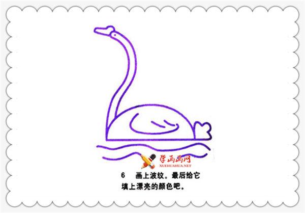 鹅的简笔画画法教程