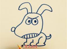 儿童学画画:发怒的小狗简笔画教程