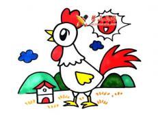 彩色大公鸡的简笔画图文教程