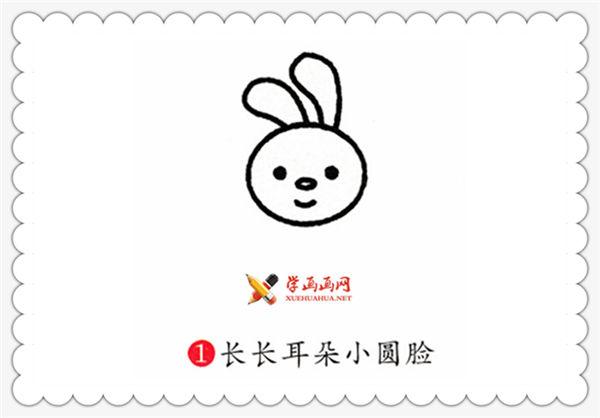 小兔子简笔画步骤教程