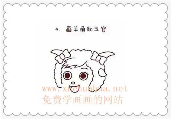 喜羊羊简笔画:美羊羊的画法步骤