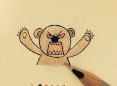 发怒的小熊简笔画教程