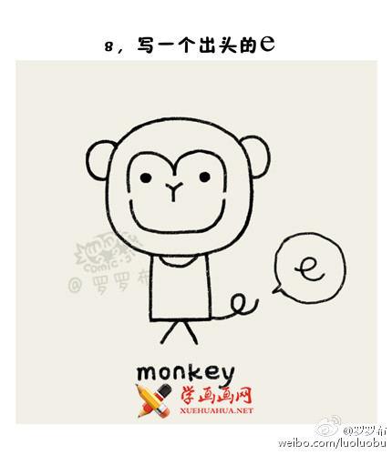 你画猴子 猴子简笔画教程