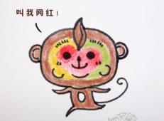 教你用手印画简笔画:猴子的画法