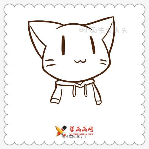 穿卫衣的小猫简笔画图片