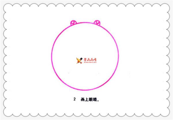 七星瓢虫简笔画分解步骤(2)