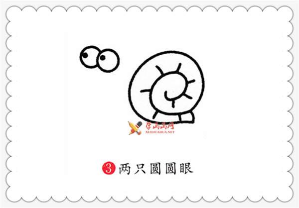 儿童简笔画教程:蜗牛的画法