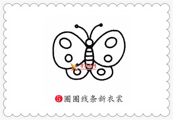 简笔画蝴蝶的画法步骤