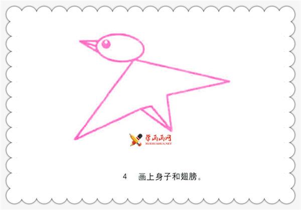 儿童学画画:小燕子简笔画绘画教程
