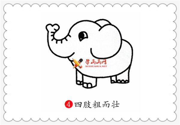 可爱卡通大象的简笔画画法
