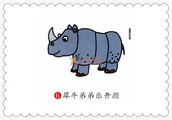 导读: 怎么画犀牛?儿童学画画:犀牛的简笔画画法分解步骤,彩色犀牛简笔画图片。犀牛有异常粗笨的躯体,短柱般的四肢,庞大的头部,全身披着铠甲似的厚皮,吻部上方长有单角或双角,头两侧生有一对小眼睛。但他们却很胆小,但是如果他们攻击,往往是所向披靡。