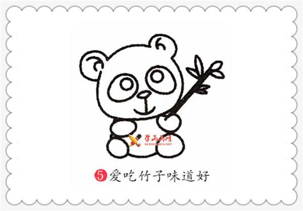 儿童学画画:大熊猫简笔画教程