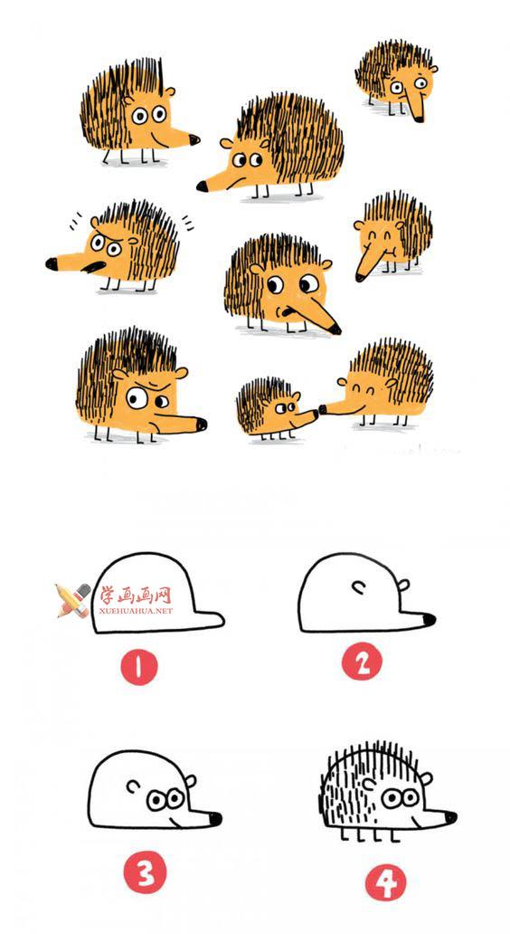 简笔画卡通小刺猬的画法