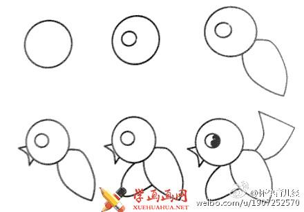 简笔画小鸟的画法