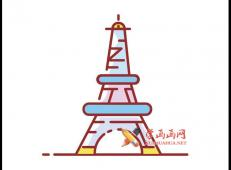 世界著名的建筑物的简笔画画法图片【彩色】