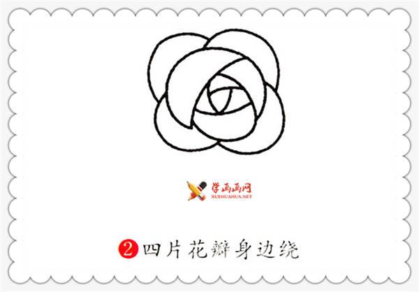 玫瑰花简笔画的画法详细步骤(2)