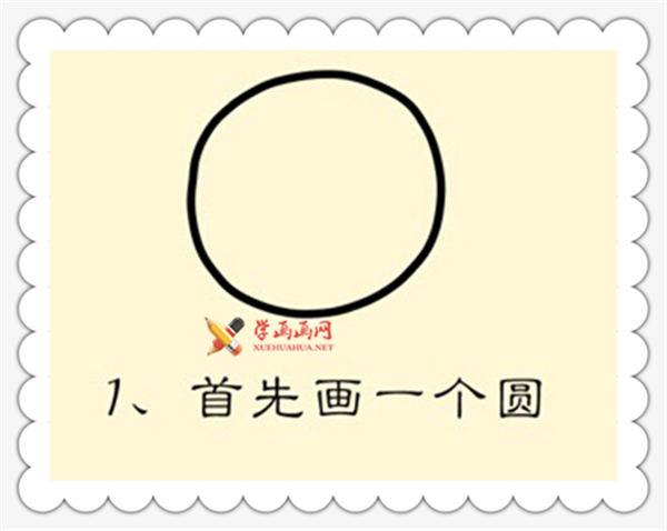 微笑的太阳花简笔画的画法