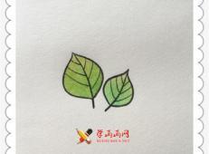漂亮的树叶简笔画教程