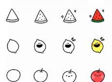 5款可爱的水果的简笔画画法教程
