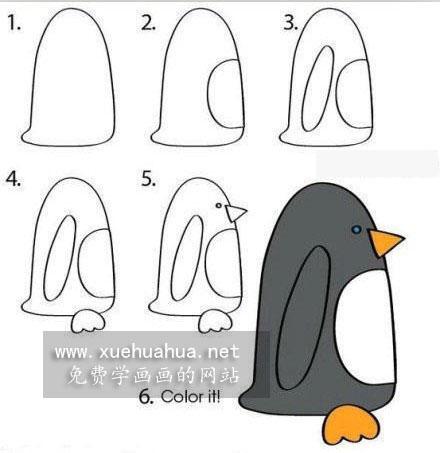 怎么画企鹅 企鹅简笔画步骤