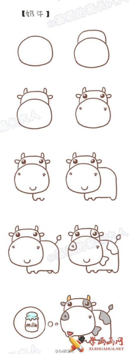 趣味简笔画教程_卡通奶牛简笔画步骤