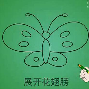 蝴蝶简笔图片(4)