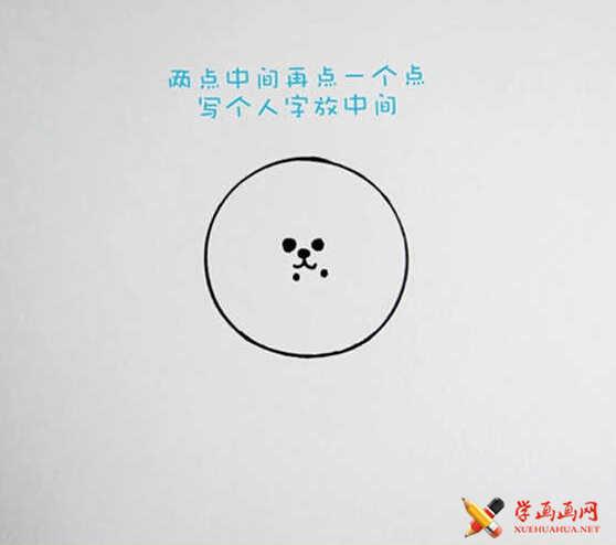 可爱简笔画教程:用纽扣画一个简笔画小猫(4)
