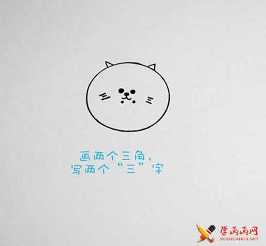 可爱简笔画教程:用纽扣画一个简笔画小猫(5)