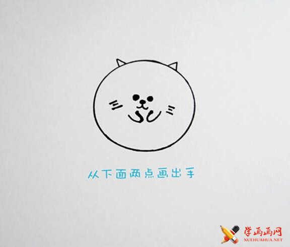 可爱简笔画教程:用纽扣画一个简笔画小猫(6)