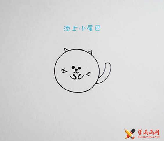 可爱简笔画教程:用纽扣画一个简笔画小猫(7)