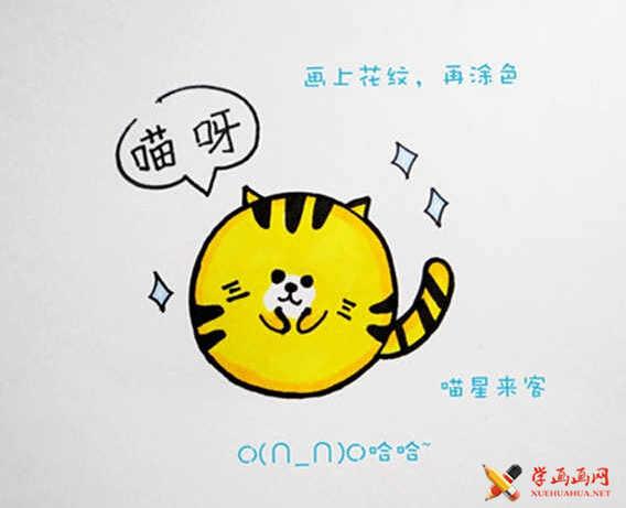 可爱简笔画教程:用纽扣画一个简笔画小猫(8)