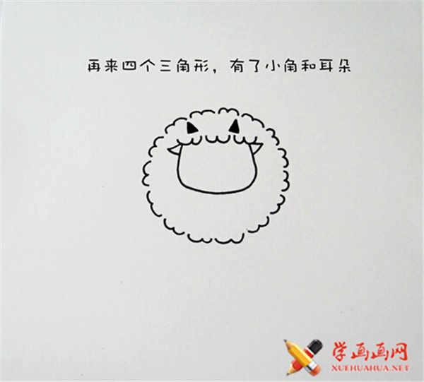 可爱简笔画教程:可爱小绵羊简笔画法(6)