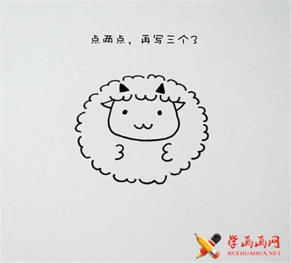 可爱简笔画教程:可爱小绵羊简笔画法(7)
