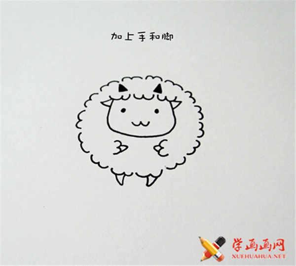 可爱简笔画教程:可爱小绵羊简笔画法(8)