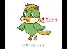 彩色卡通鹦鹉的简笔画画法教程
