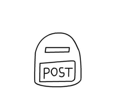 儿童简笔画信箱