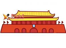 北京天安门的简笔画教程【彩色】