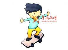 玩滑板的小男孩的简笔画画法教程【彩色】