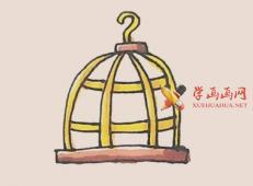 鸟笼的简笔画画法教程【彩色】