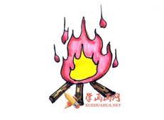 彩色篝火的简笔画画法教程详解