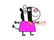 小猪佩奇里的斑马左伊简笔画【彩色】