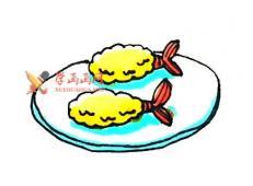 盘子里的炸虾的简笔画画法教程【彩色】