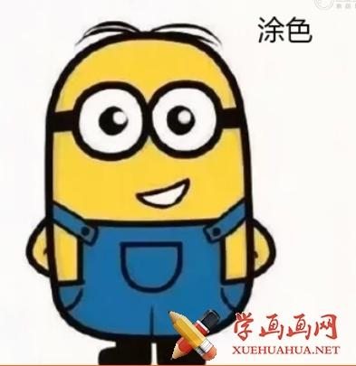 小黄人简笔画图片(2)