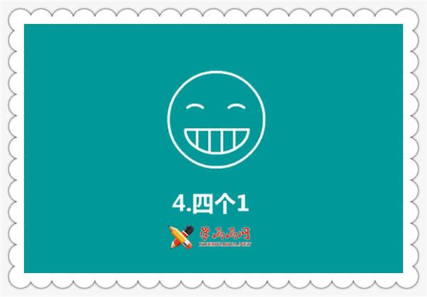 简笔画大笑的人物表情画法(4)