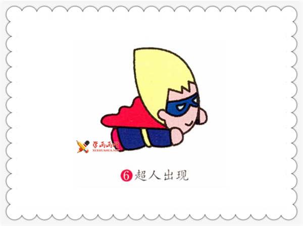 小超人简笔画步骤