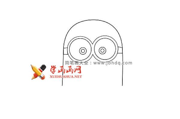 卡通小黄人简笔画教程【彩色】(2)
