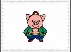 简笔画猪八戒的画法