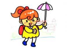 打伞的小女孩的简笔画画法教程【彩色】