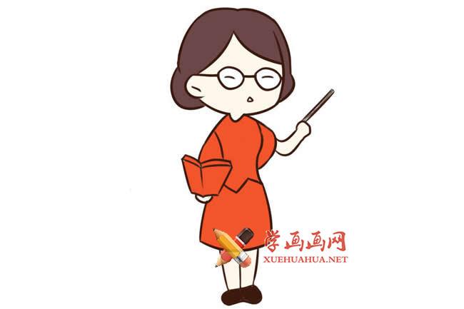 简单的步骤教你画上课的女老师的简笔画【彩色】