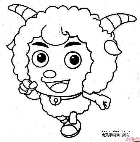 喜羊羊简笔画图片_喜羊羊图片大全